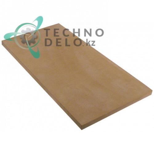 Плита термостойкая (шамотный камень) 600x300мм толщина 18-22мм 101020 пицца-печи Izmak и др.