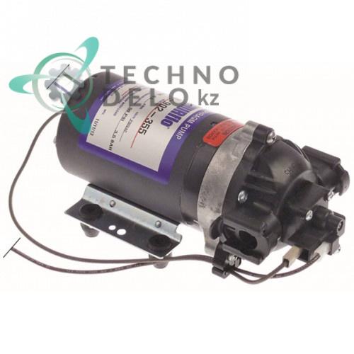 Насос повышения давления SHURflo 8008-902-355 230VAC 6 л/мин 3,4 бар для дозатора напитков