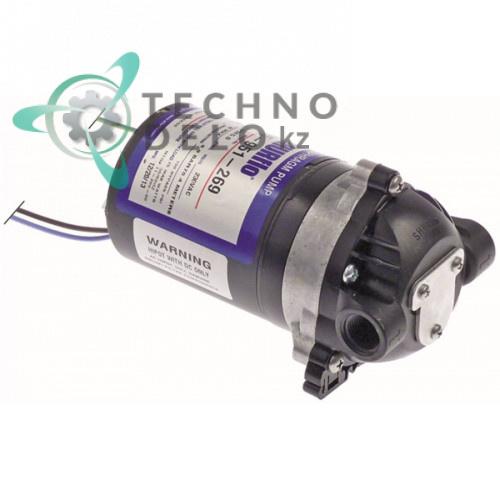 """Насос повышения давления SHURflo 8095-951-269 230VAC 5 л/мин 6,9 бар 3/8"""" NPT для дозатора напитков"""
