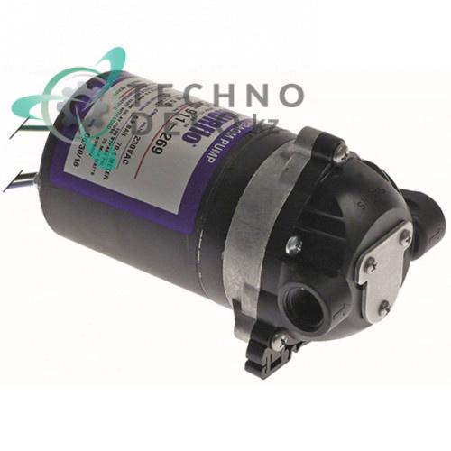 Насос повышения давления SHURflo 8095-911-269 230VAC 5 л/мин 6,9 бар для дозатора напитков и др.