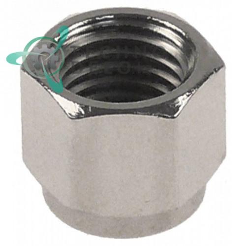 Крышка торцевая резьба UNF 1/2-16 никелированная латунь ключ 16