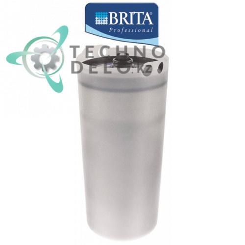 Фильтр водяной Brita Purity 1200 Clean Extra 300л/ч D-288мм H-550мм 1008197 для Hobart