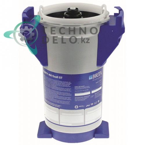 Фильтр водяной Brita PURITY 450 Quell ST 350л/ч D-249мм H-408мм без головки фильтра