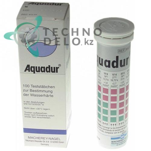 Полоски индикаторные Aquadur 100 штук немецкий градус твёрдости для оборудования Rancilio 69000252 и др.