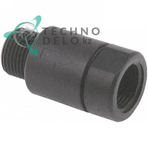 Клапан обратный фильтра Brita резьба 3/8IG 3/8AG L-46мм пластмасса