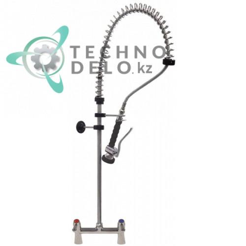 Душ ручной для мойки посуды GASTROTOP CLASSIC тип Standard 545107
