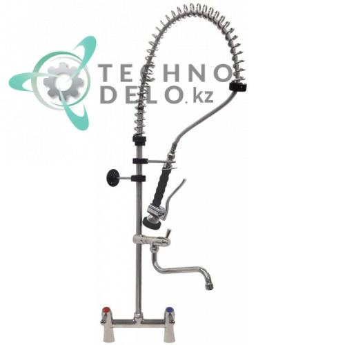 Душ ручной для мойки посуды GASTROTOP CLASSIC тип Standard 545108