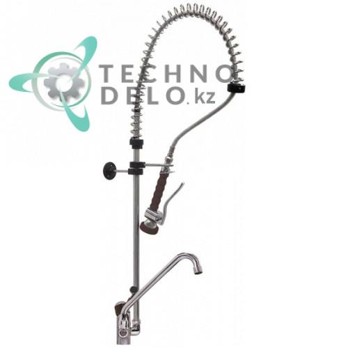 Душ ручной GASTROTOP CLASSIC Standard с однорычажным краном-смесителем 1/2 излив 250x225мм