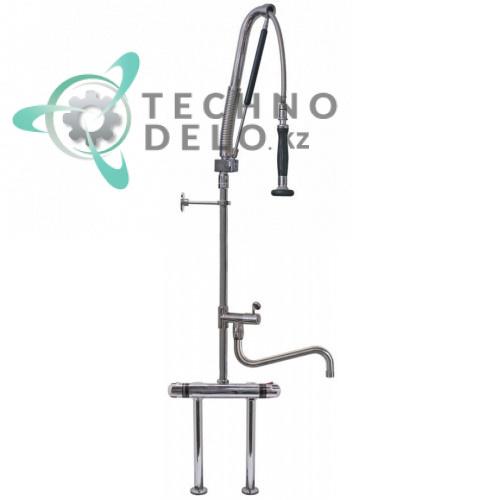 Душ ручной GEV PREMIUM PLUS AUTOMATIC Standard 1/2 для мойки посуды поворотный излив с двухчастным краном-смесителем