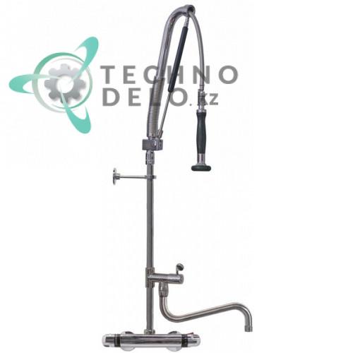 Душ ручной GEV PREMIUM PLUS AUTOMATIC Standard 1/2 для мойки поворотный излив с настенным краном-смесителем