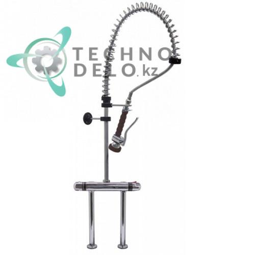 Душ ручной GEV GASTROTOP CLASSIC Standard 1/2 для мойки посуды без поворотного излива с двухчастным краном-смесителем