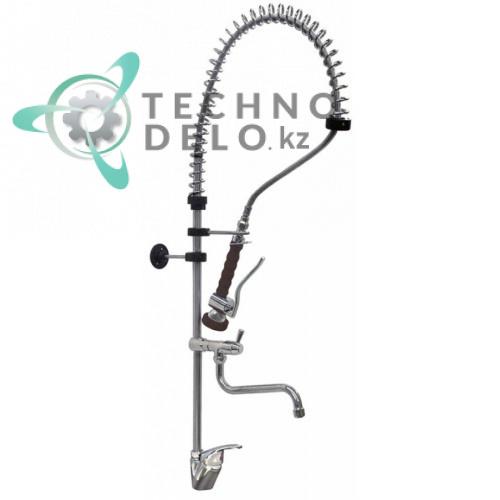 Душ ручной для мойки посуды GASTROTOP CLASSIC тип Standard 548832