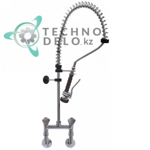 Душ ручной для мойки посуды 057.548856 /spare parts universal