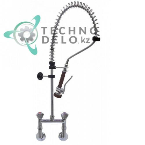 Душ ручной для мойки посуды 057.548857 /spare parts universal