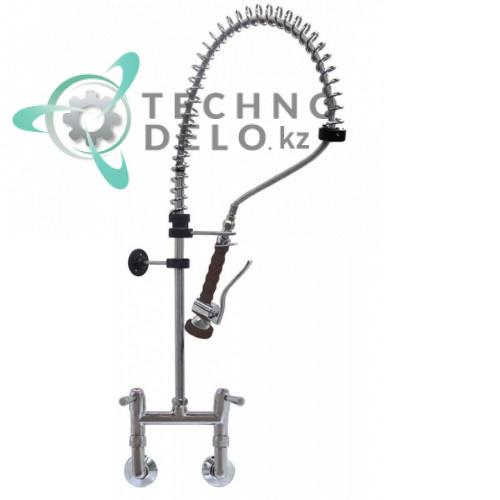 Душ ручной для мойки посуды 057.548858 /spare parts universal