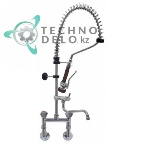 Душ ручной для мойки посуды 057.548859 /spare parts universal