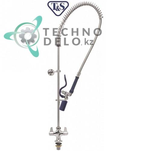 Душ ручной для мойки посуды T&S с одноблочным краном-смесителем 1/2 2,46 л/мин высота 1069мм нажимная рукоятка