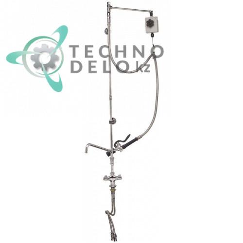 Душ ручной для мойки посуды T&S одноблочный кран-смеситель с изливом 2,46 л/мин высота 1407мм подключение 1/2
