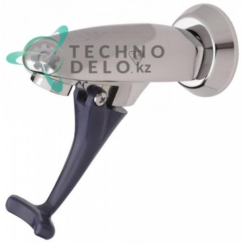 Кран клапан разливной T&S для дозатора напитков