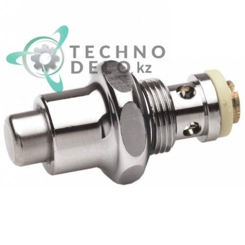 Клапан плунжерный нажимной T&S L-58мм для пистолета-распылителя ручного душирующего устройства