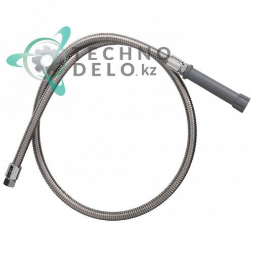 Шланг T&S 3/4-14 UN L-1727мм CNS с ручкой для пистолета-распылителя мойки посуды