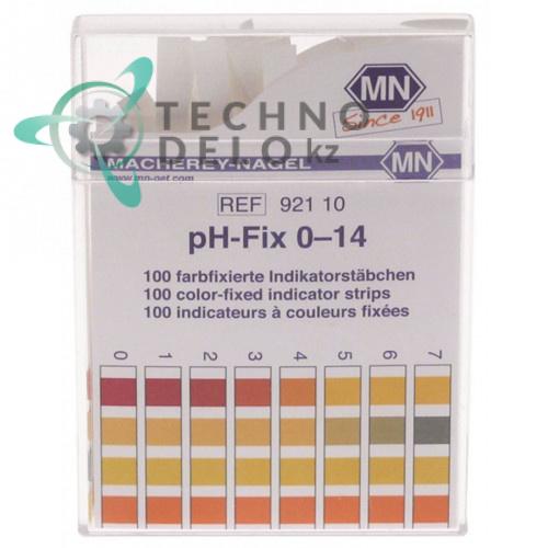 Полоски индикаторные 100 штук Macherey-Nagel диапазон pH 0-14pH