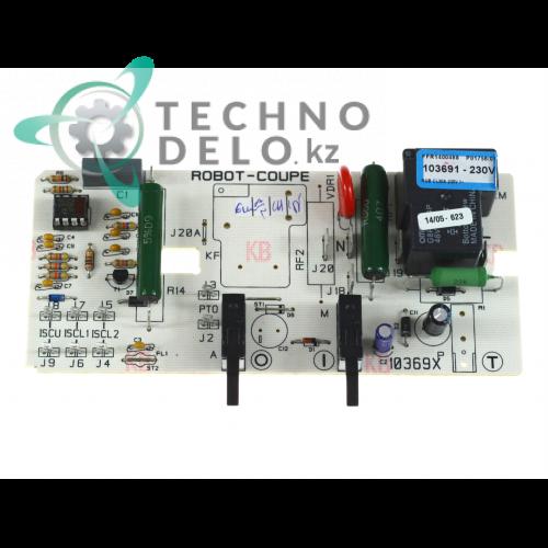 Плата управления Robot Coupe CL20D, CL25, CL30 Bistro, CL 30A / 103691
