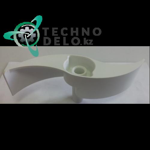 Сбрасыватель (лопасть) для Robot Coupe CL30 Bistro, CL40 / 108173