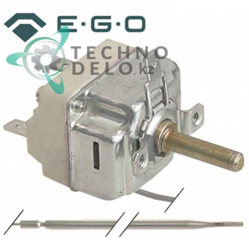 Термостат EGO 5519059831 / диапазон 68-300 °C 1 фаза