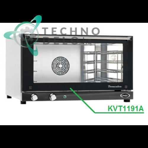 Стекло наружное для Unox XF043 Domenica / арт. KVT1191A 790X382X4 мм