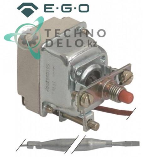 Термостат защитный EGO 55.19543.010, 55.10543.802 / температура отключения 245 °C 1 фаза